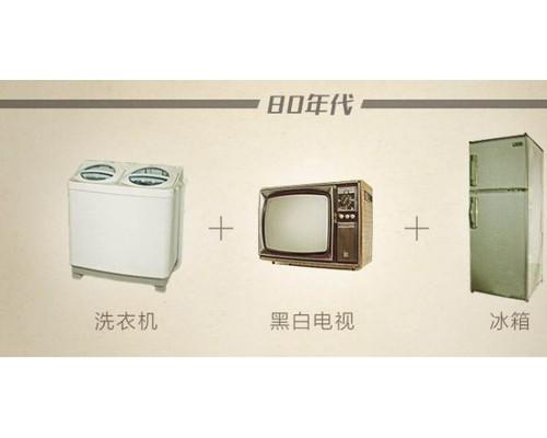 新乐双洗涤洗衣机,自清洁拒污染