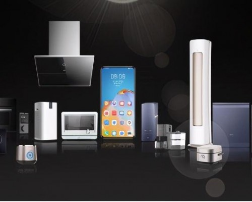 HarmonyOS首批生态产品双十一起上市,赋能智能家居构筑全场景智慧生态